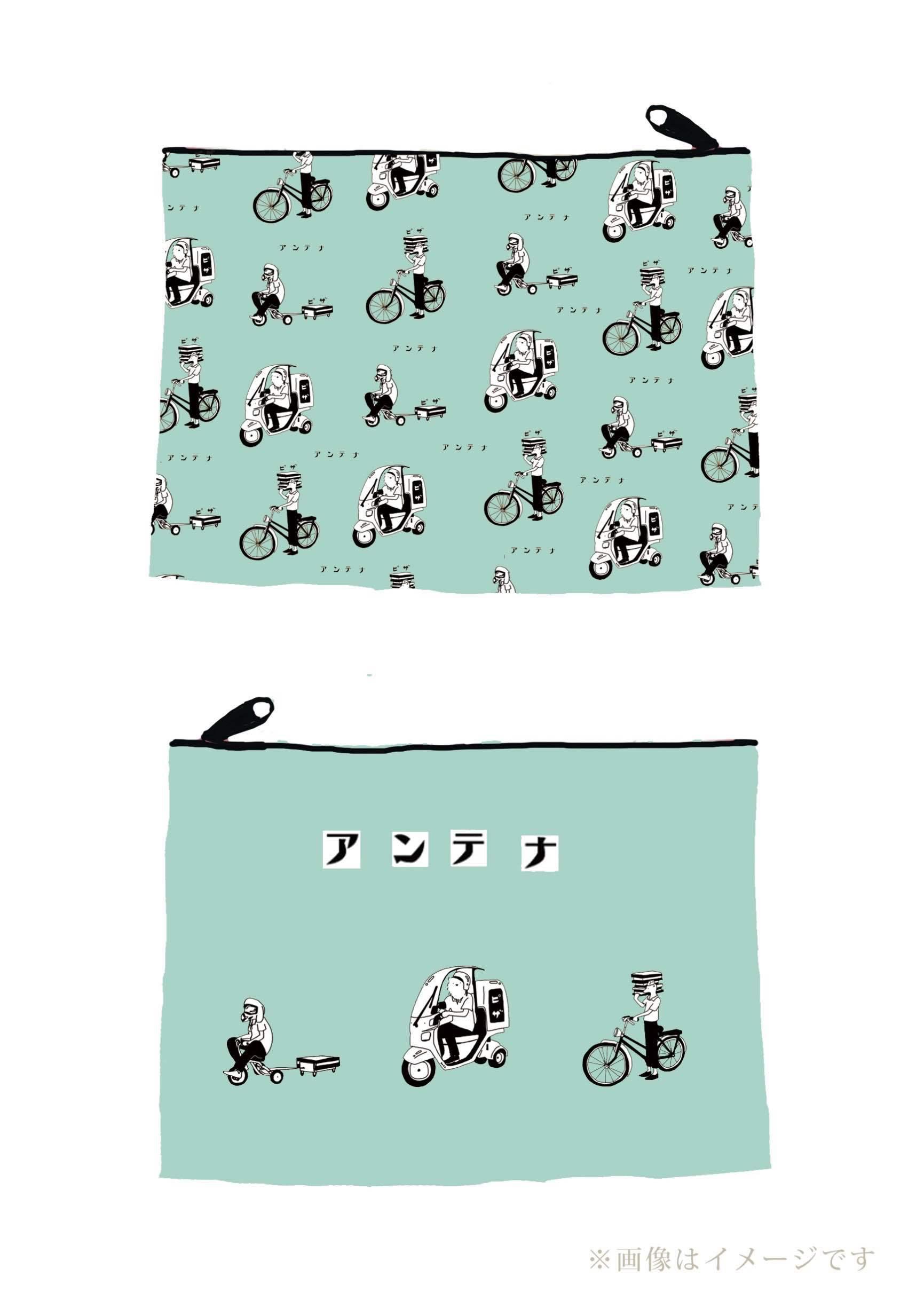 【レアDEMO音源&オリジナルポーチプラン】