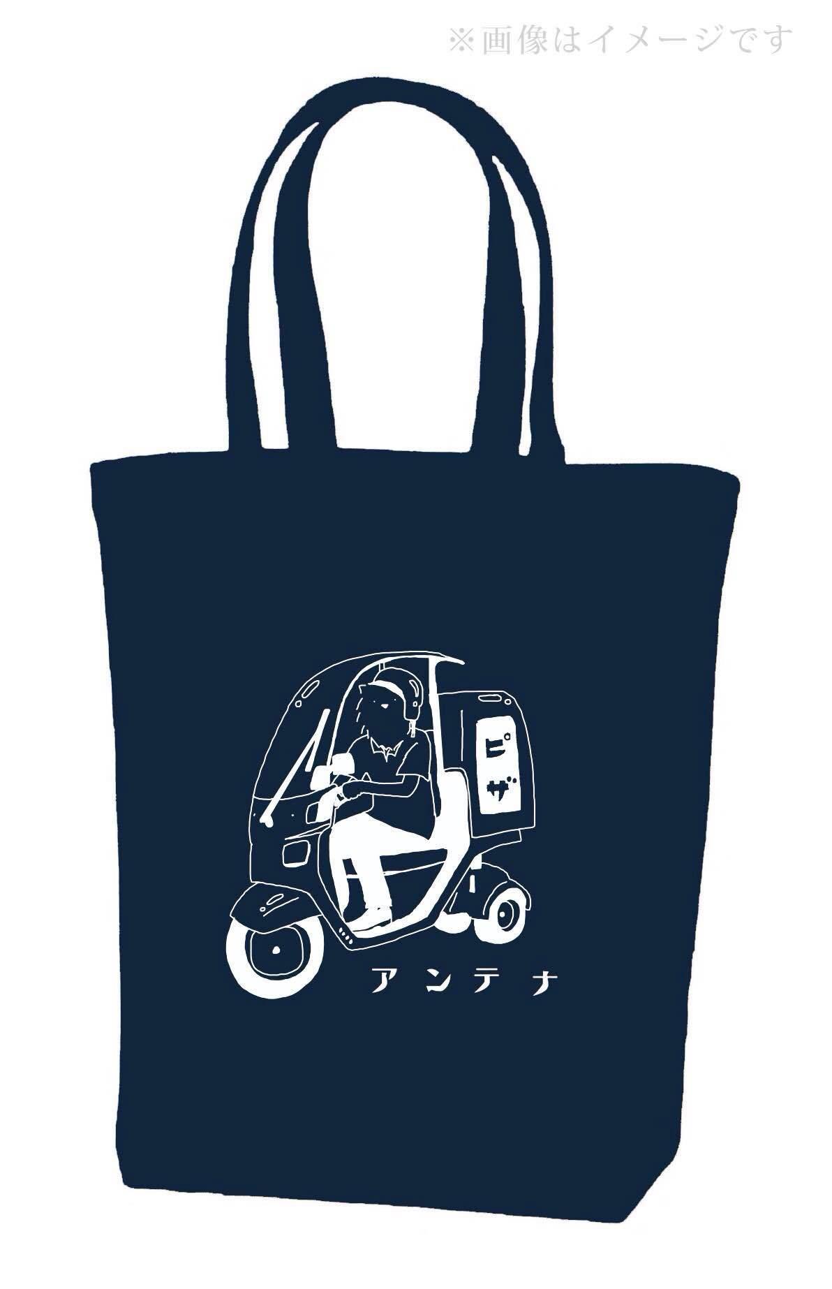 【レアDEMO音源&トートバッグプラン】