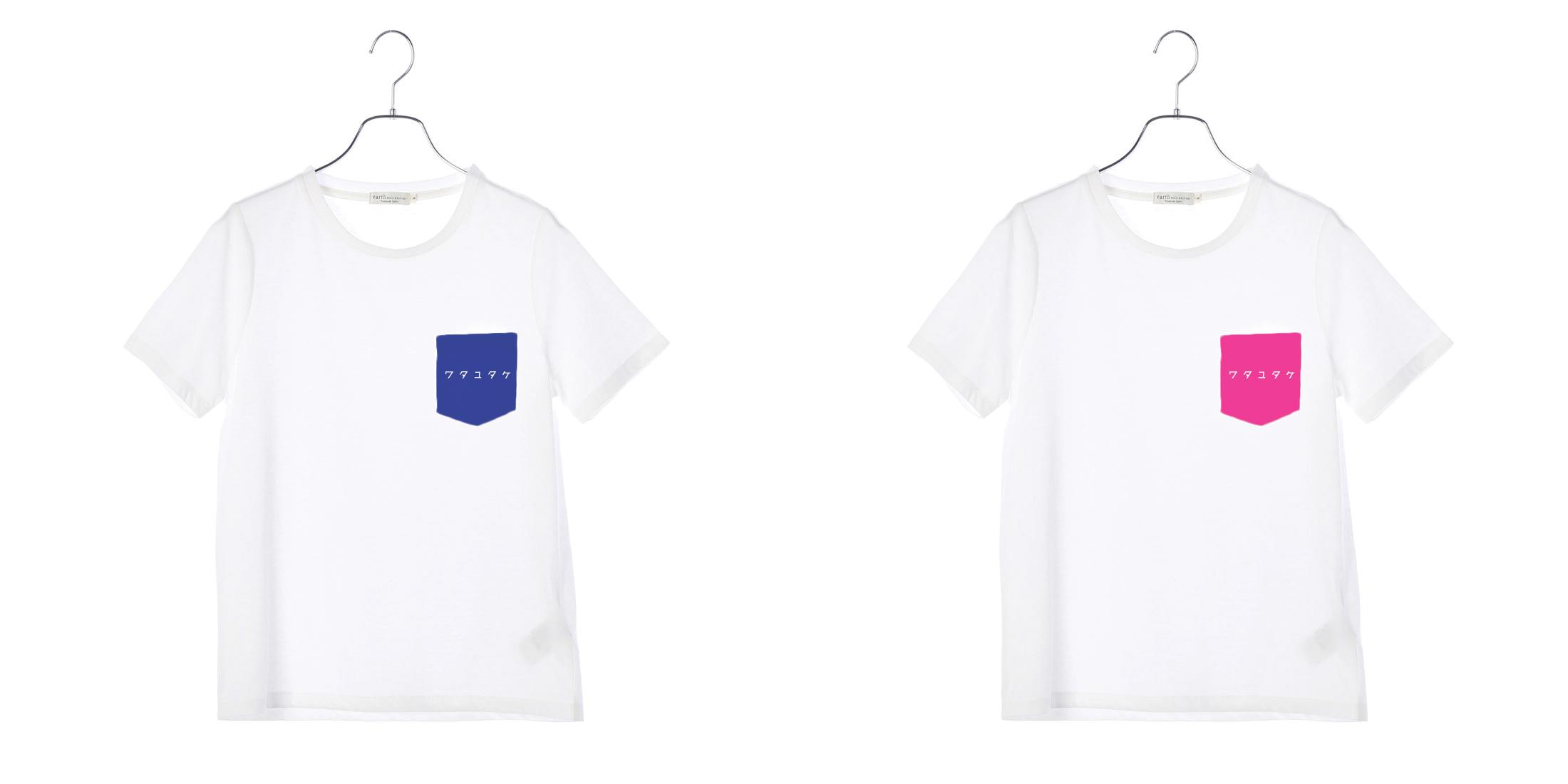 《オリジナルTシャツプラン》