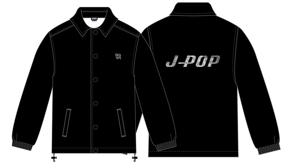 《J-POPコーチジャケット プラン》