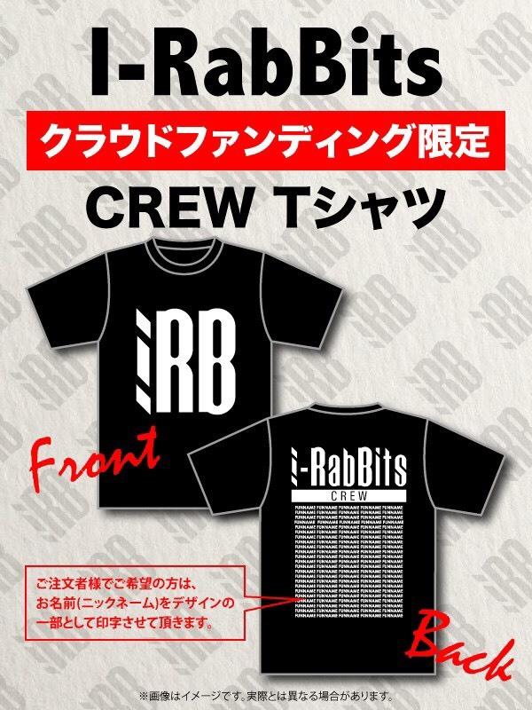 <限定I-RabBits CREW Tシャツプラン>