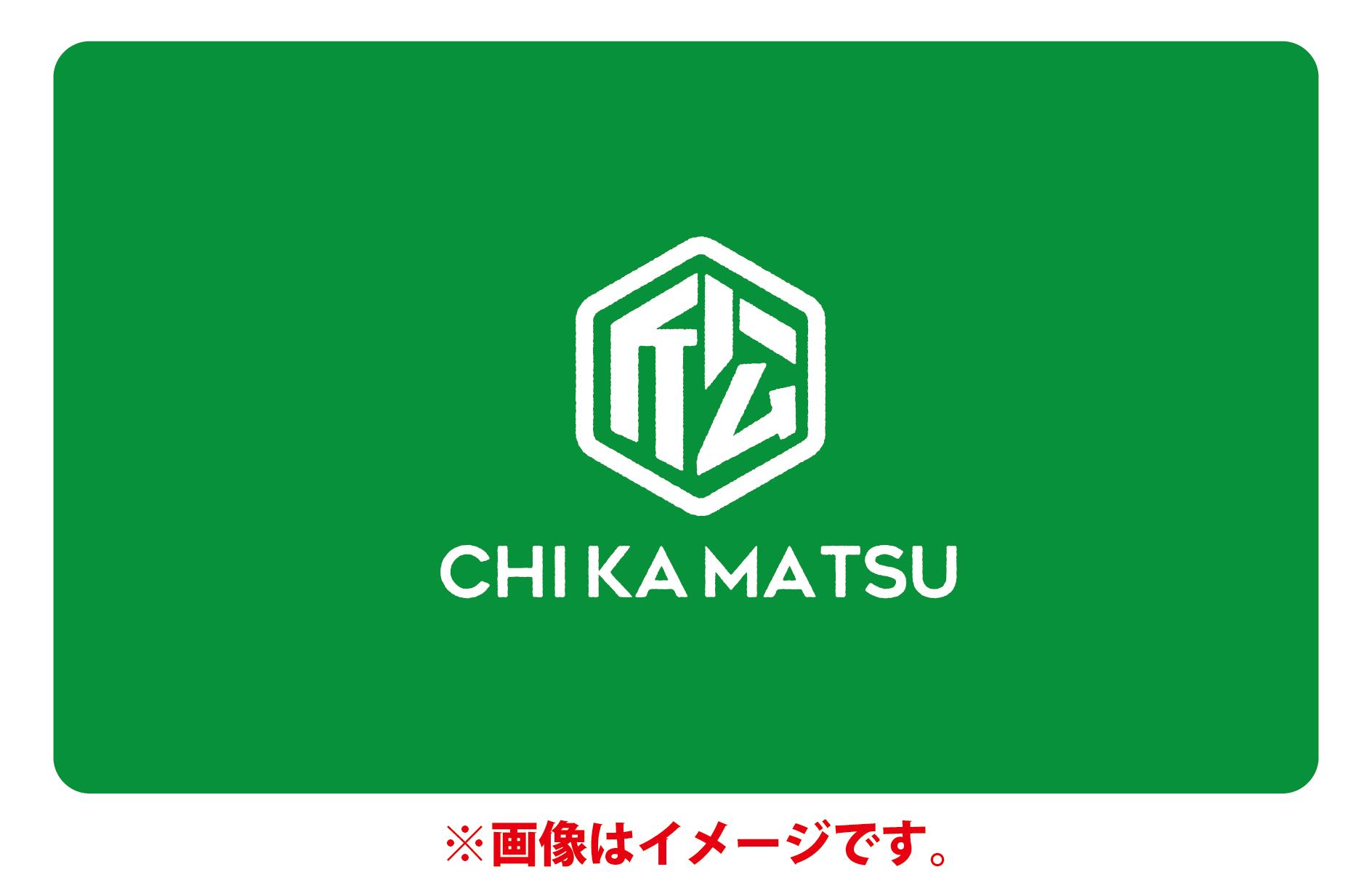 【近松会員カードプラン】