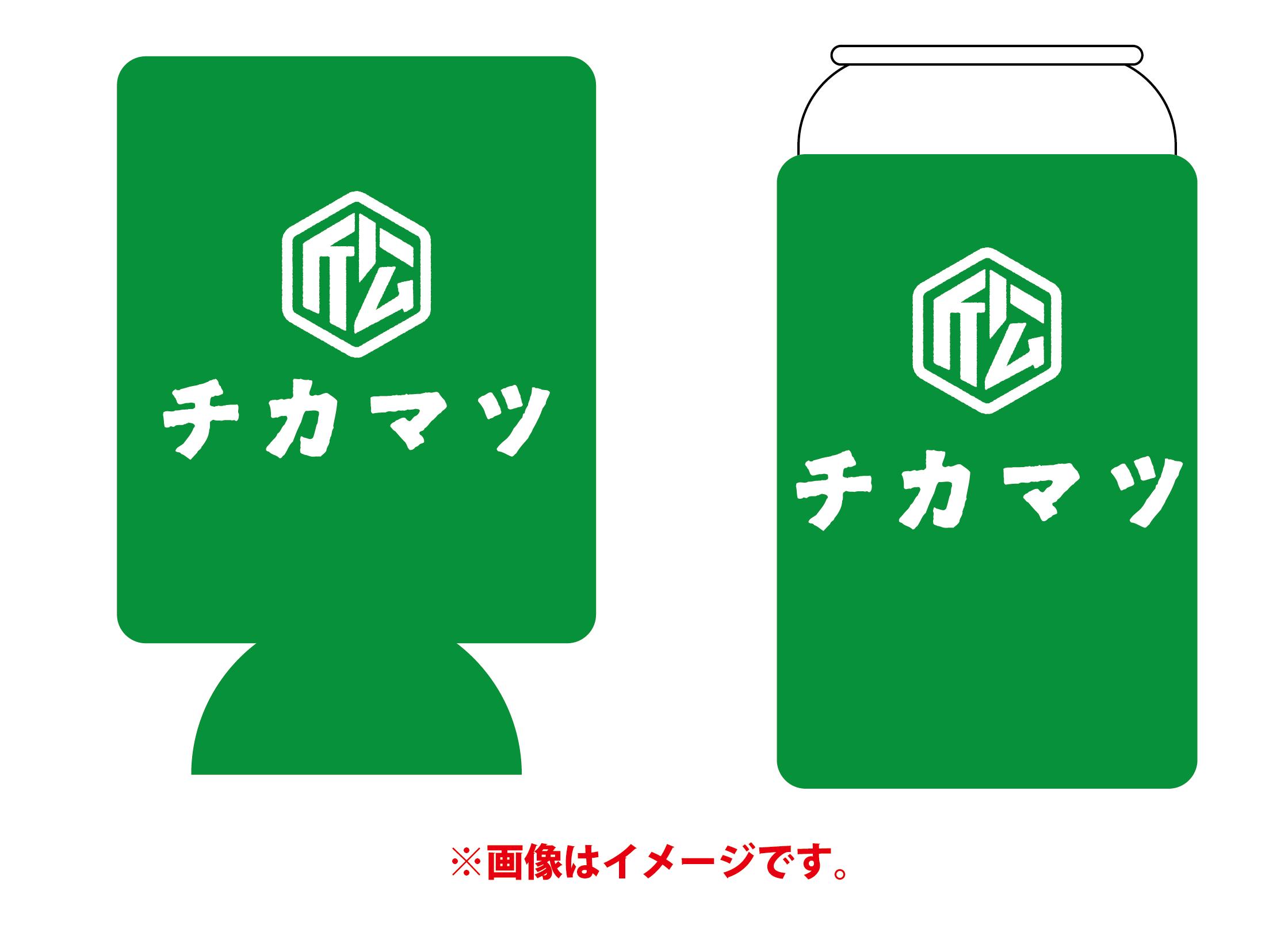 【近松オリジナルクージープラン】