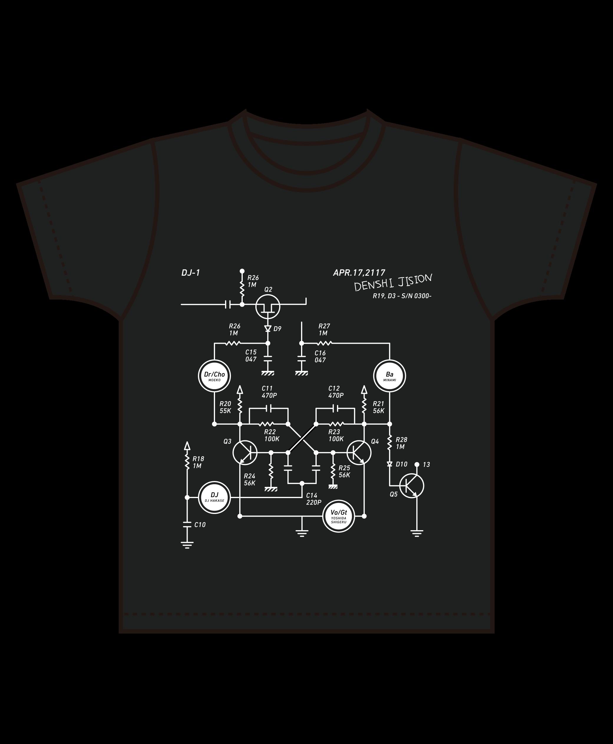 【追加リターン】回路図Tシャツ