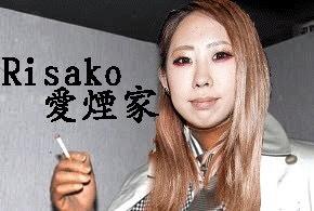 【Ba.Risakoプロデュース!愛煙家の為の灰皿プラン】