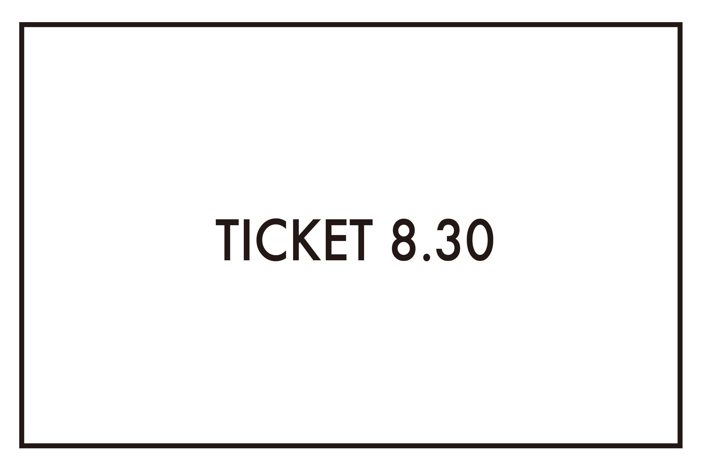 【A】優先入場チケットプラン