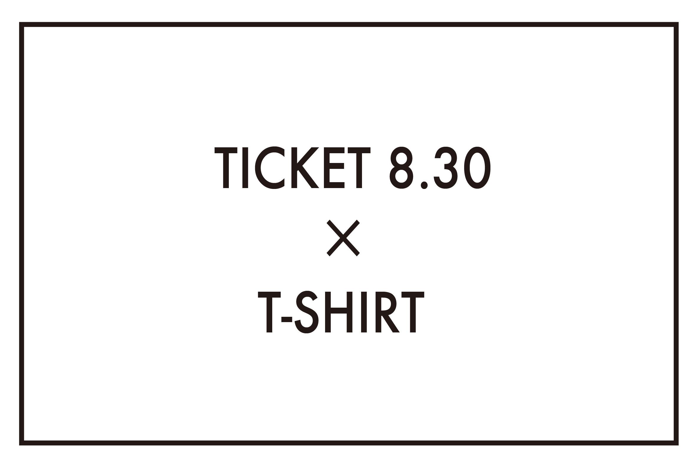 【B】非売品!限定イベントTシャツプラン