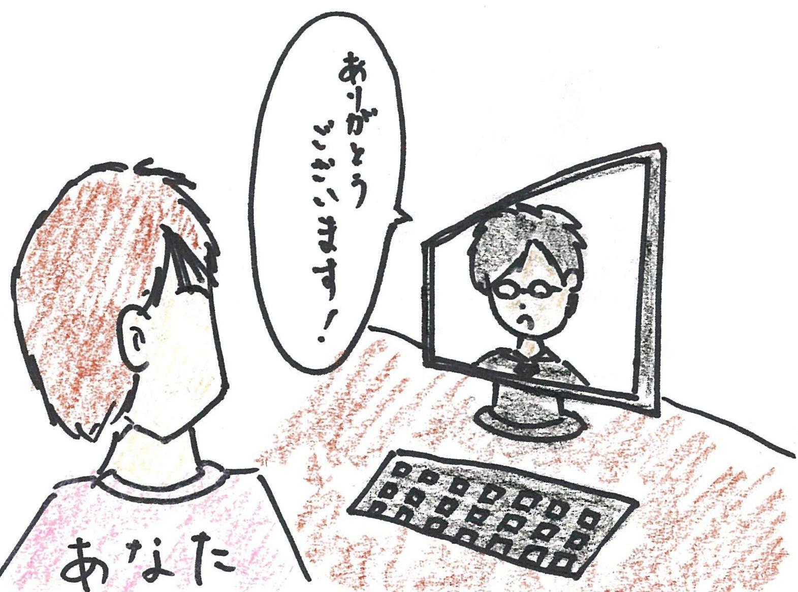 【メッセージムービープラン】