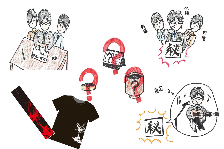 【詰め合わせお得セット+メンバープロデュースグッズプラン】