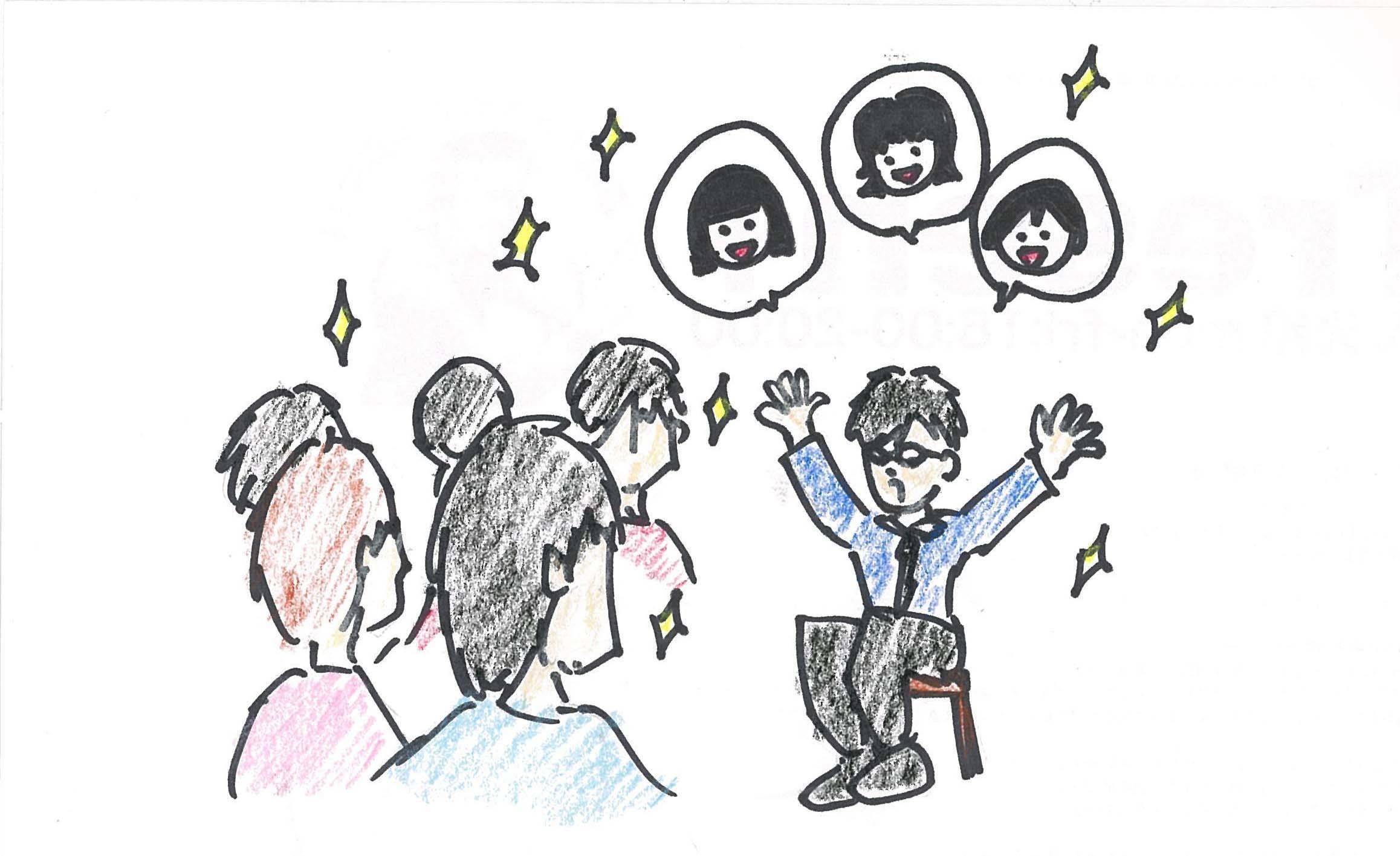 ※追加 【Pe◯fu◯eについて語る夕べ 〜三浦と座談会〜プラン】[1/23]