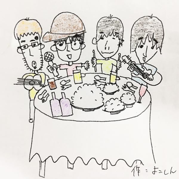 <(更新)東京でPANの手作り料理を堪能 & アコースティックミニライブ付き プレミアムパーティ プラン>