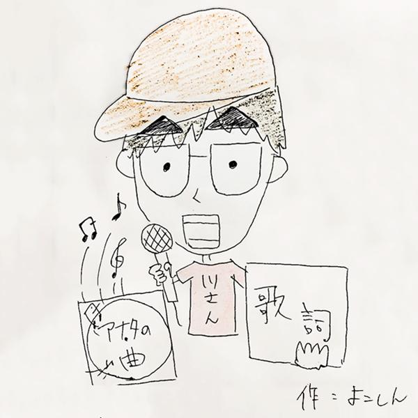 <(更新)川さん プラン>
