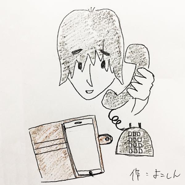 <(更新)ダイスケプラン>