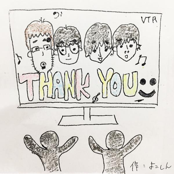 <(新)【感謝御礼】PANメンバーからのありがとうをお届け!プラン>