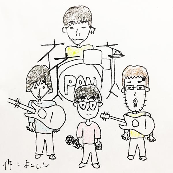 <(2月19日更新)東京でPANと灼熱のスタジオライブ プラン>