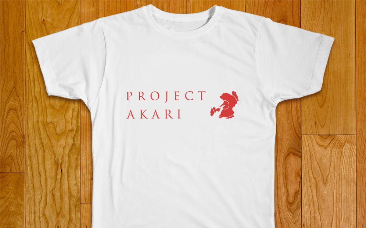 <「プロジェクト灯」オリジナルTシャツプラン>