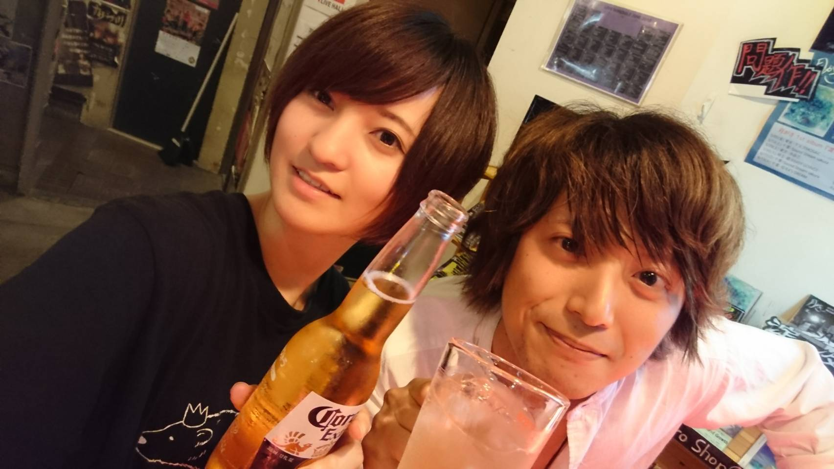 <りょーちん&ゆりこと飲みに行こうプラン>