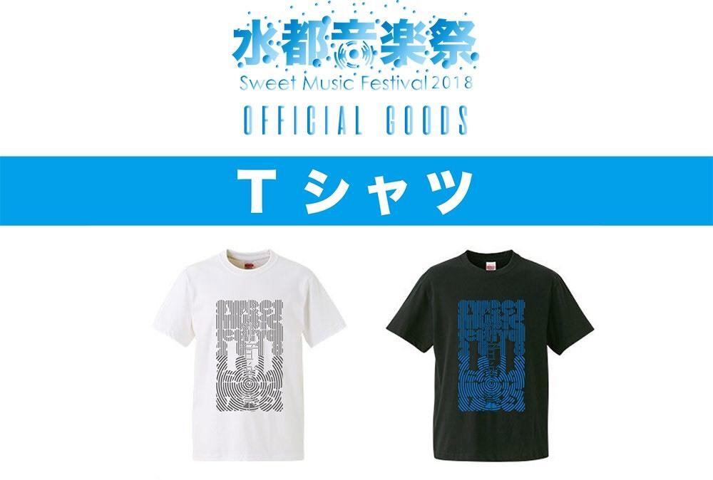 【オリジナルTシャツプラン】