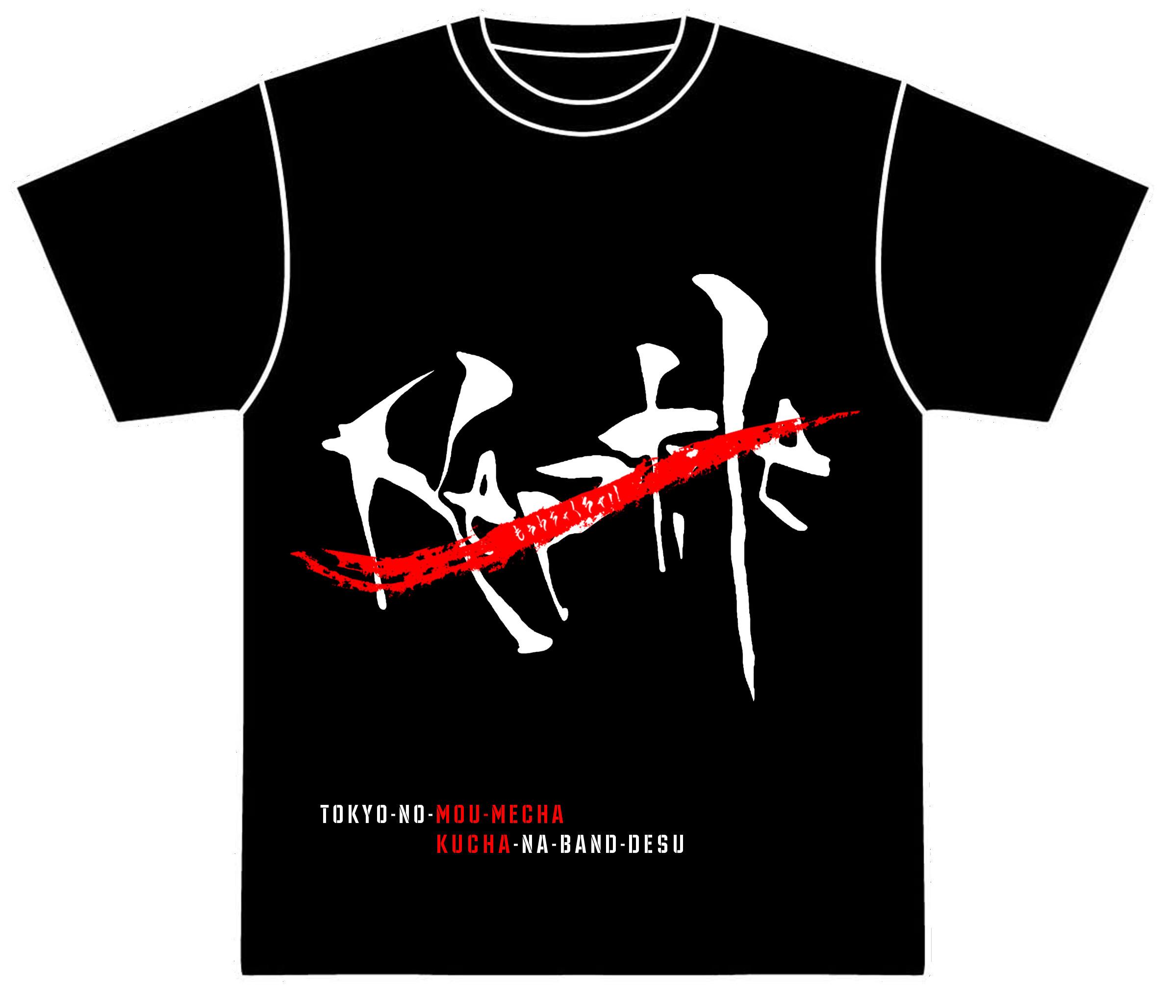 【オリジナルデザインTシャツプラン】
