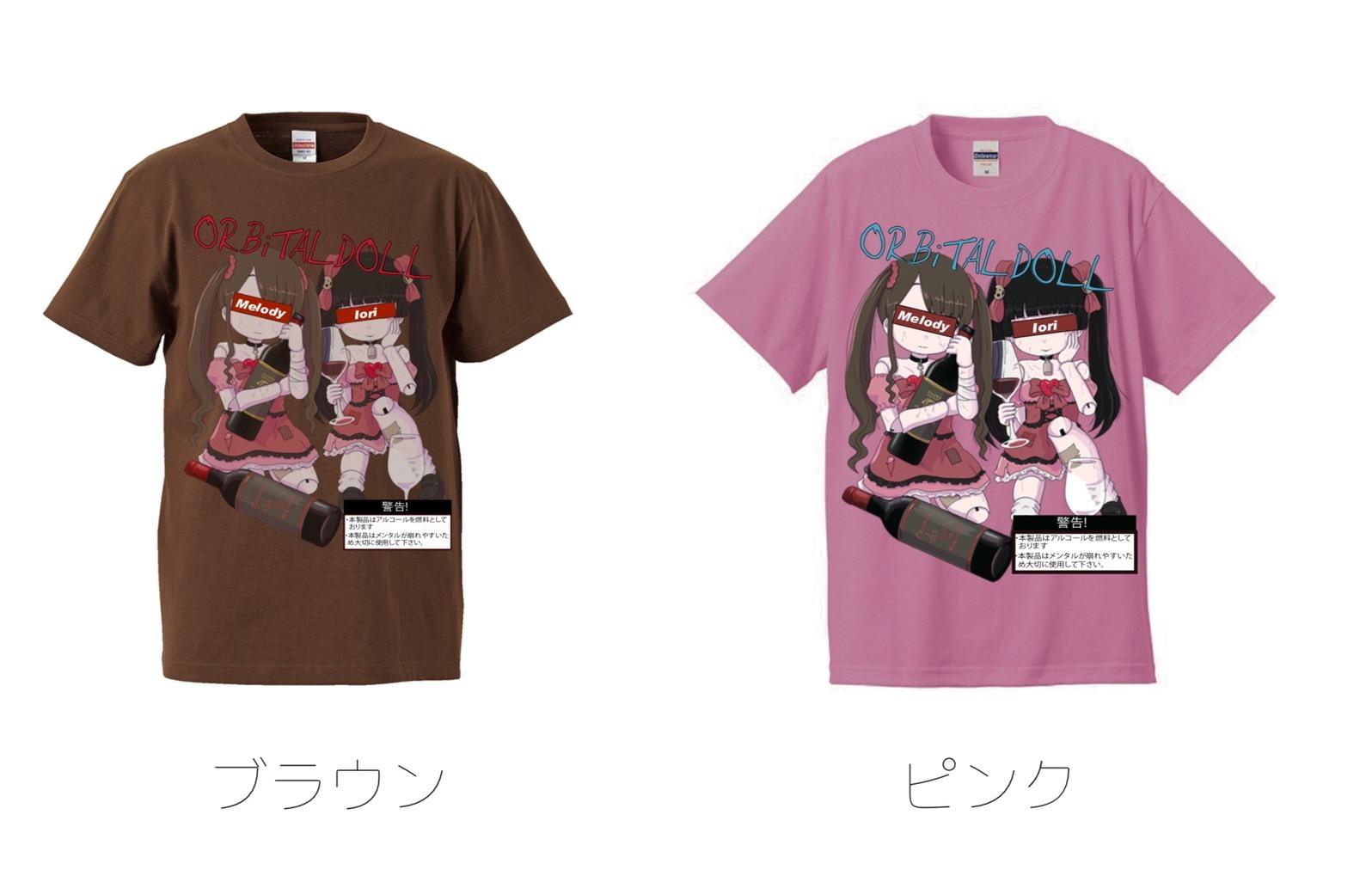【オリジナルデザインTシャツCプラン】