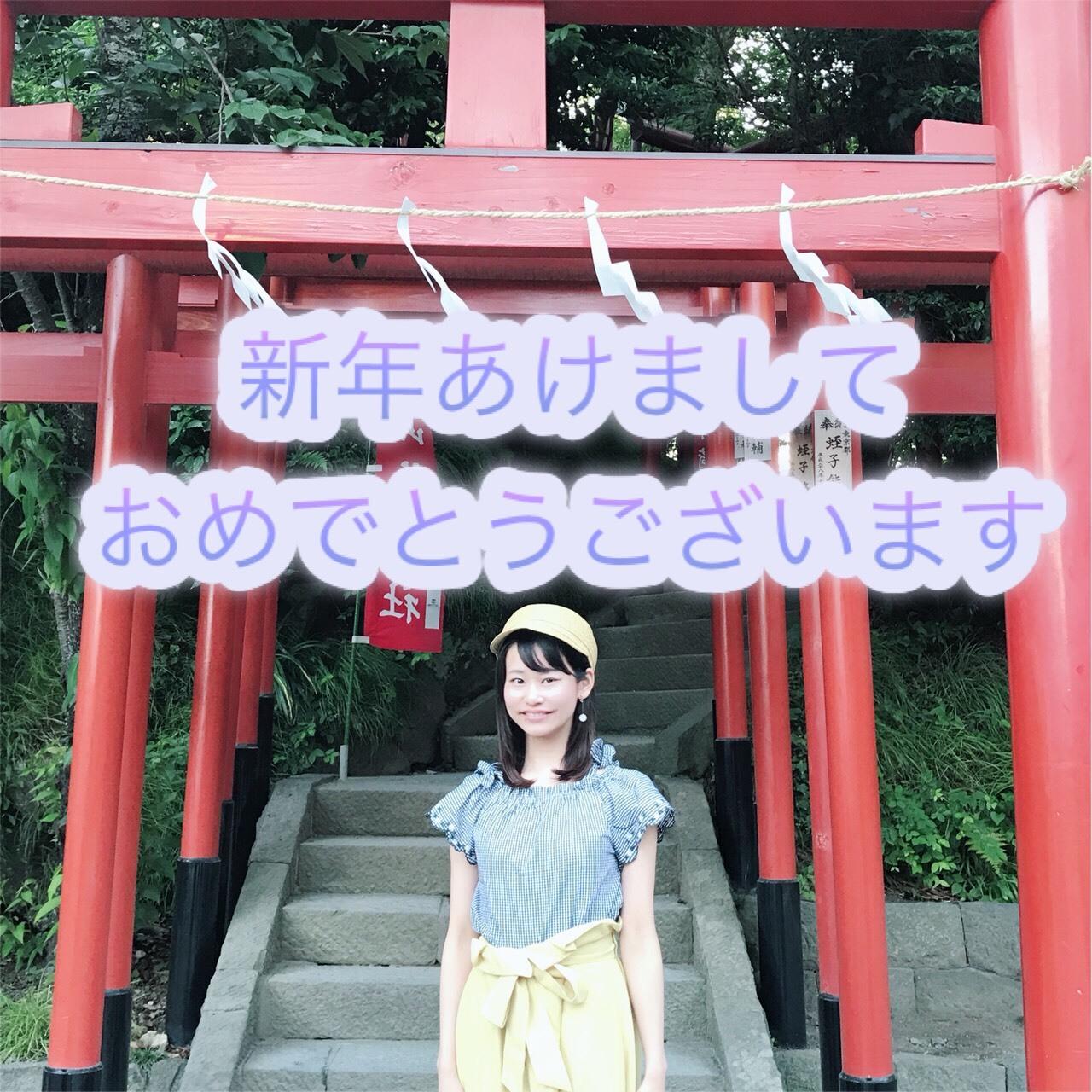 <そよなほまれと初詣プラン>