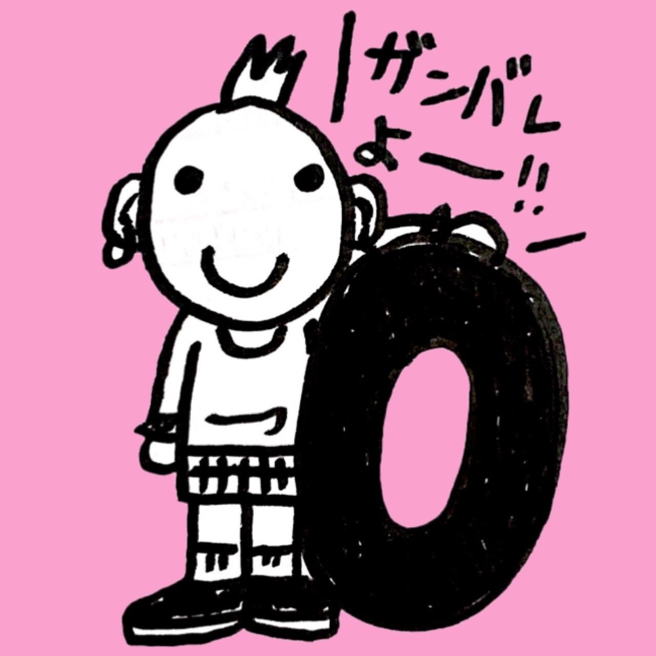"""""""ソールドしちゃえ!""""援護射撃プラン"""