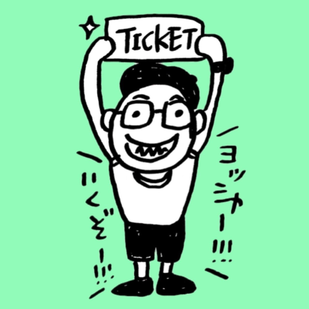 """""""願いを叶えて""""先行チケット購入プラン"""
