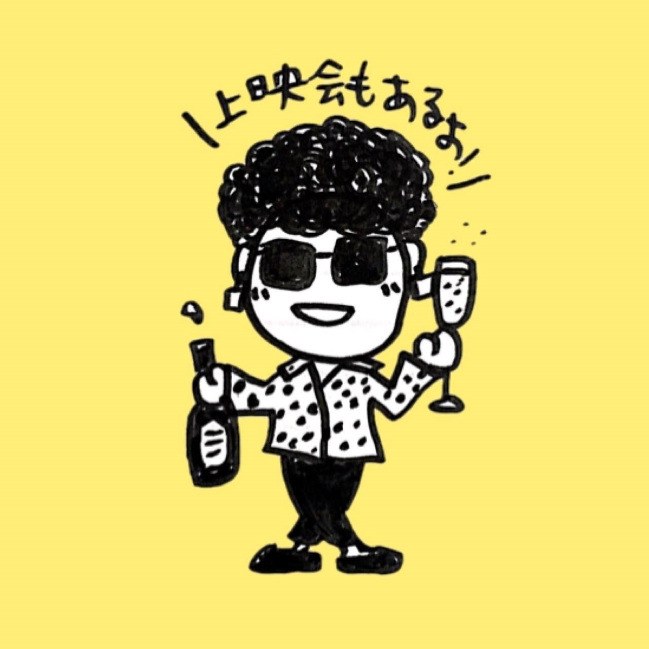 """""""願いを叶えて""""ブチアゲ打ち上げプラン 限定30名"""