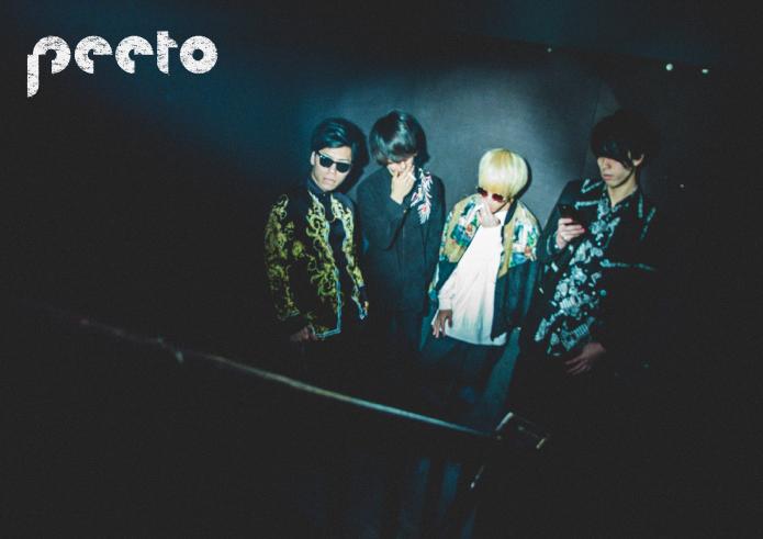 <【peeto】出演バンドサイン入り色紙プラン>