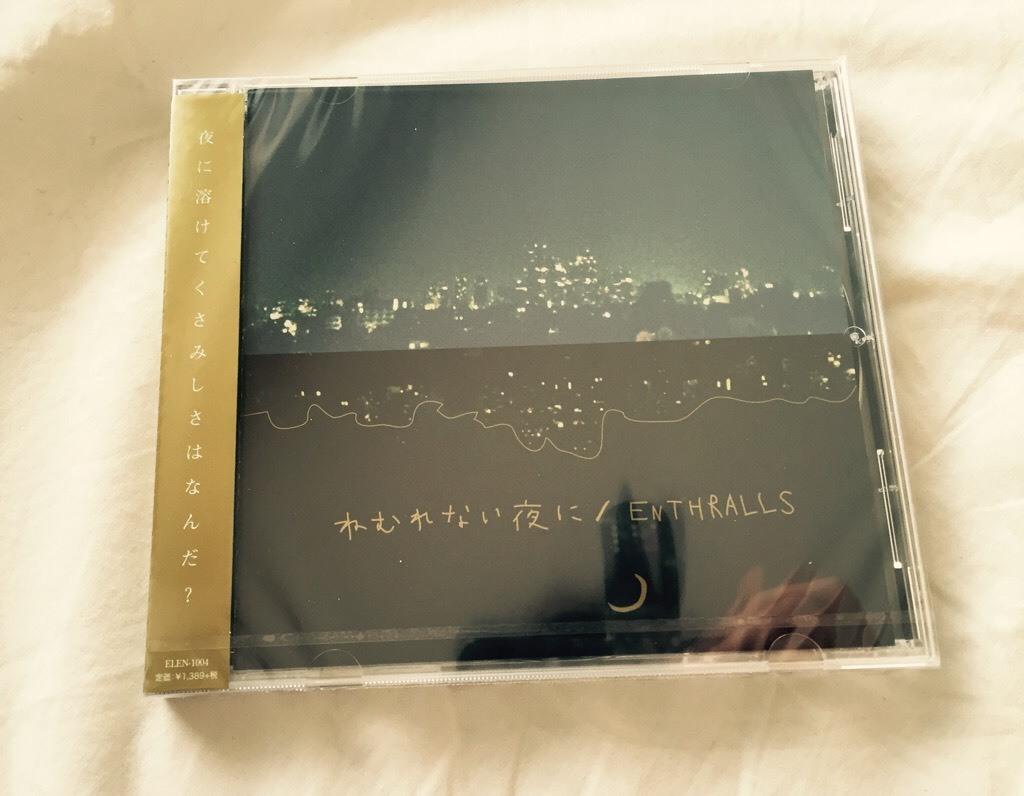 《新作CDをフラゲ!プラン》