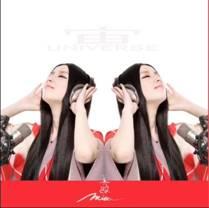 【MV撮影オフショット写真&「宙-Universe」CDプラン】