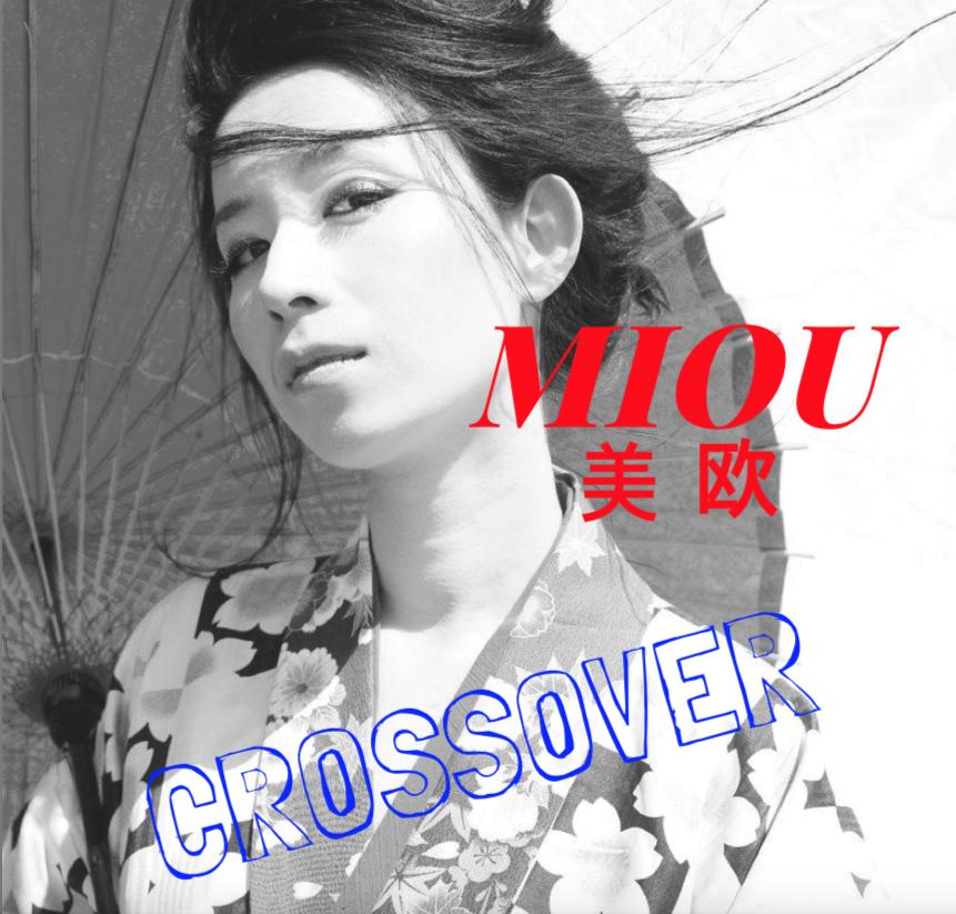 【MV撮影オフショット写真&「CROSSOVER」CDプラン】