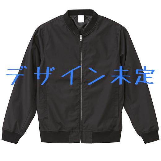 <オリジナルMA-1プラン>
