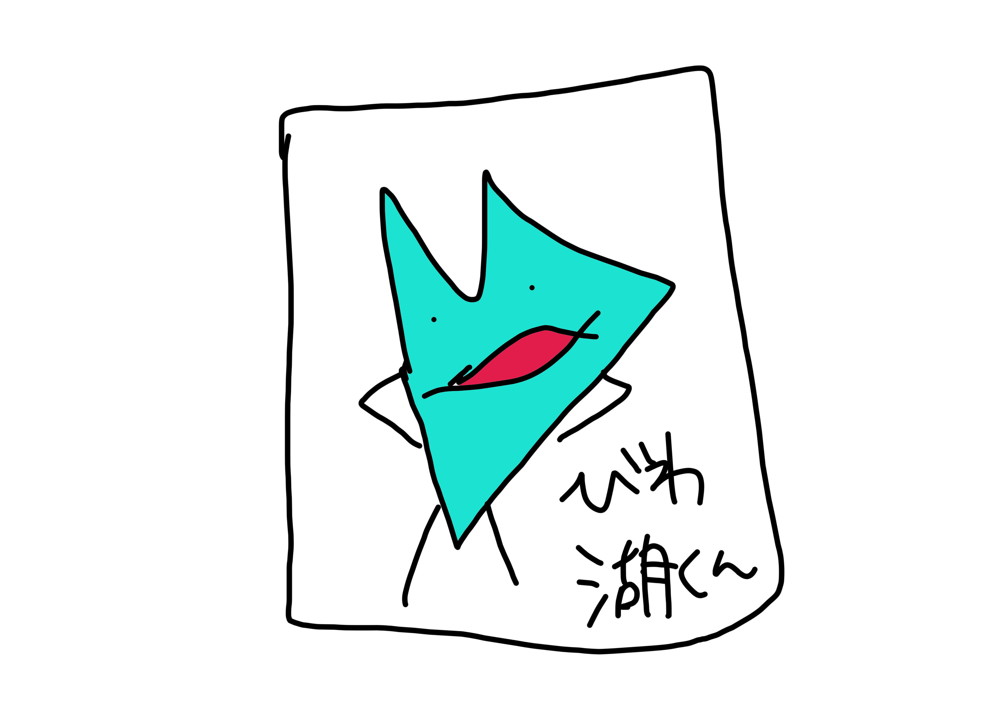 <限定音源詰め合わせCDプラン>
