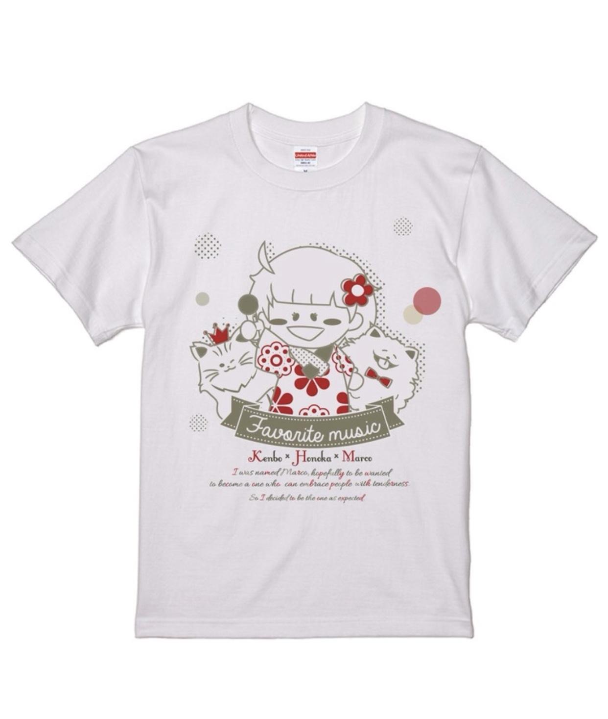 <限定記念Tシャツ プラン>