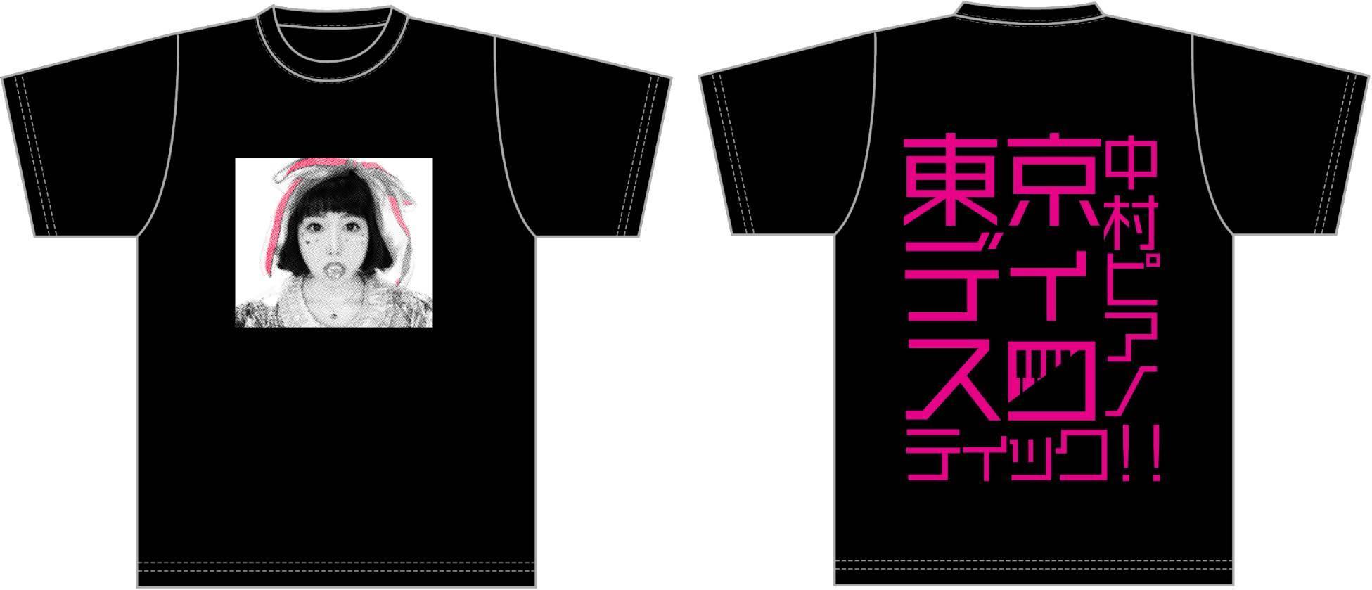 <「東京ディスコティック!!」限定Tシャツプラン>