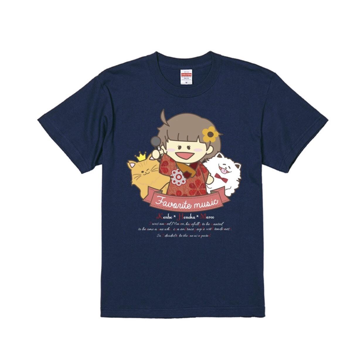 追加!<限定記念Tシャツ(ネイビーver) プラン>