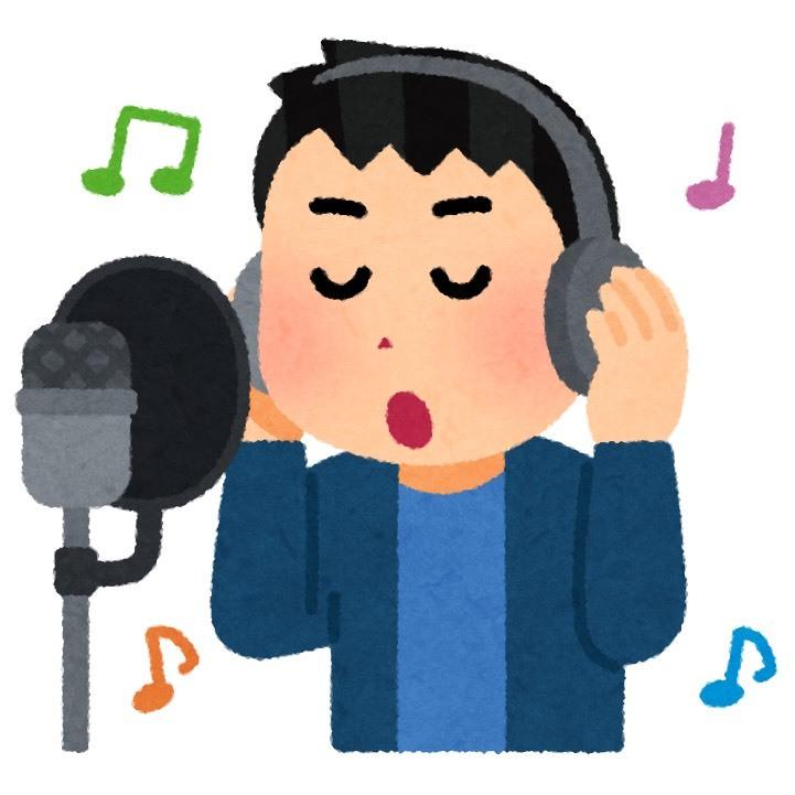 <レコーディング現場招待しちゃうよ!っていうプラン>