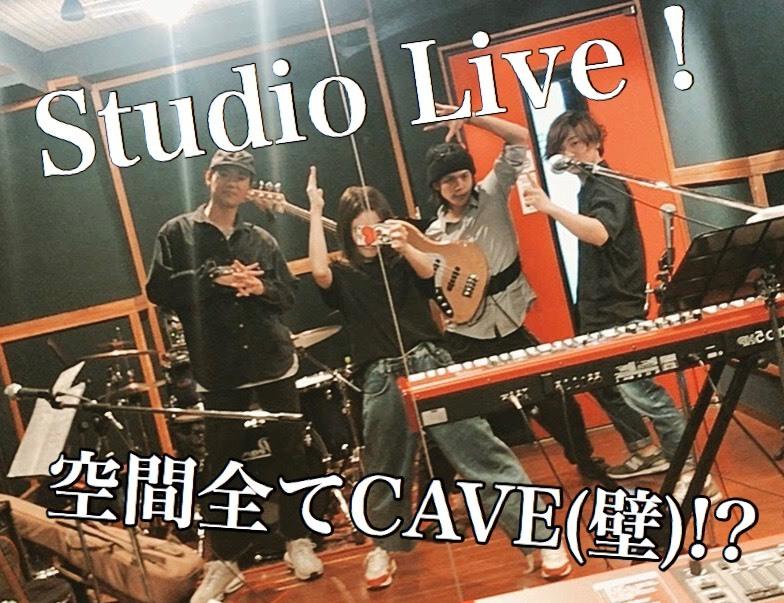 <まるで空間全て壁(cave)!!小規模ライブプラン>