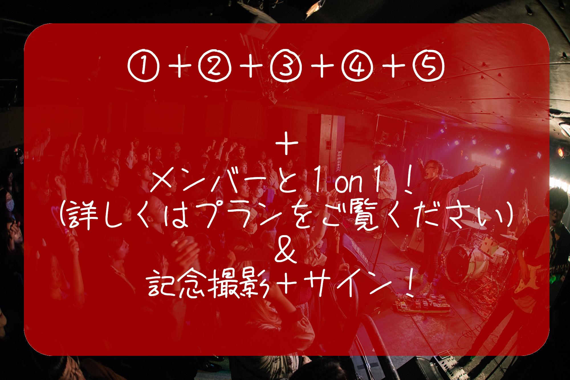 【メンバー別・1on1プラン】
