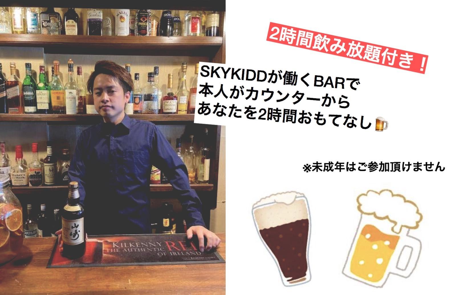 【barでリリース祝い&決起集会!プラン】