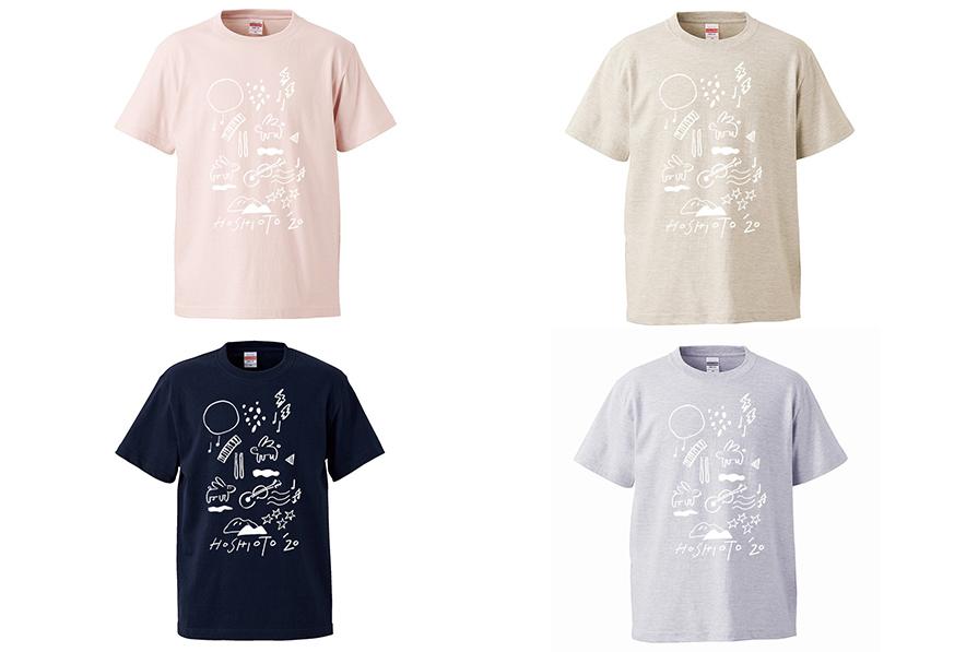 <hoshioto'20公式Tシャツ プラン>