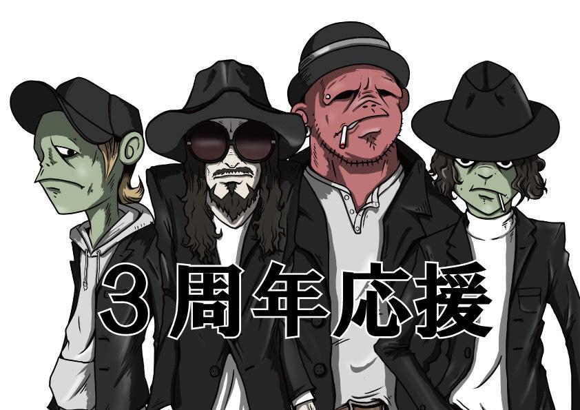<3周年応援プラン>