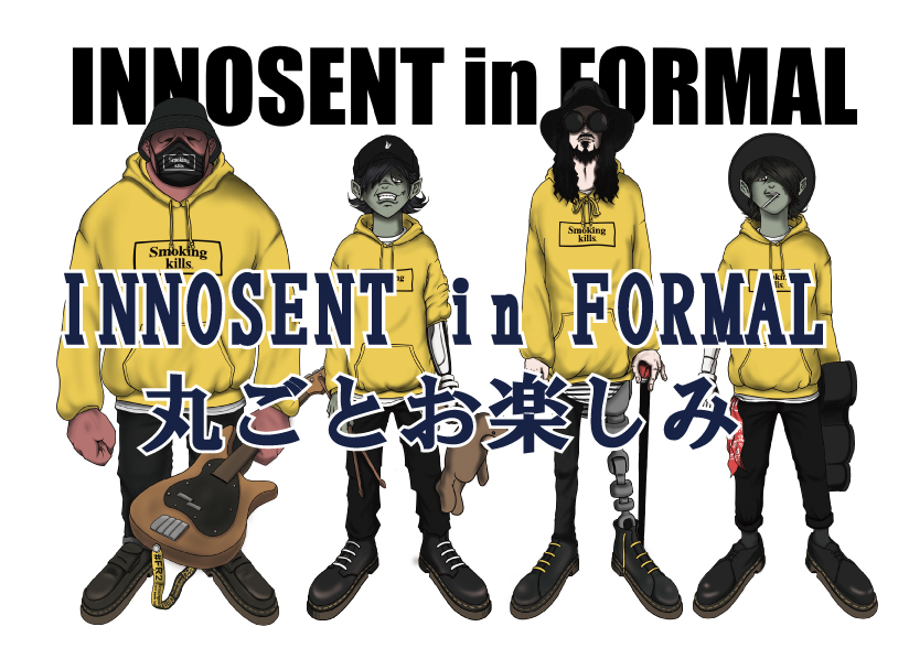 <INNOSENT in FORMAL丸ごとお楽しみ〜ぽおるすみす a.k.a. STICKYプラン>限定1名
