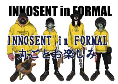 <INNOSENT in FORMAL丸ごとお楽しみ〜Kuni the ripperプラン>限定1名