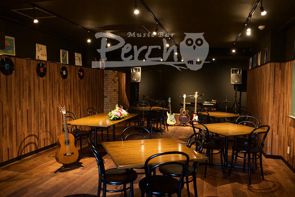 名古屋Music Bar Perch限定プラン<Music Bar Perch平日(月〜金)5時間ホールレンタルプラン>