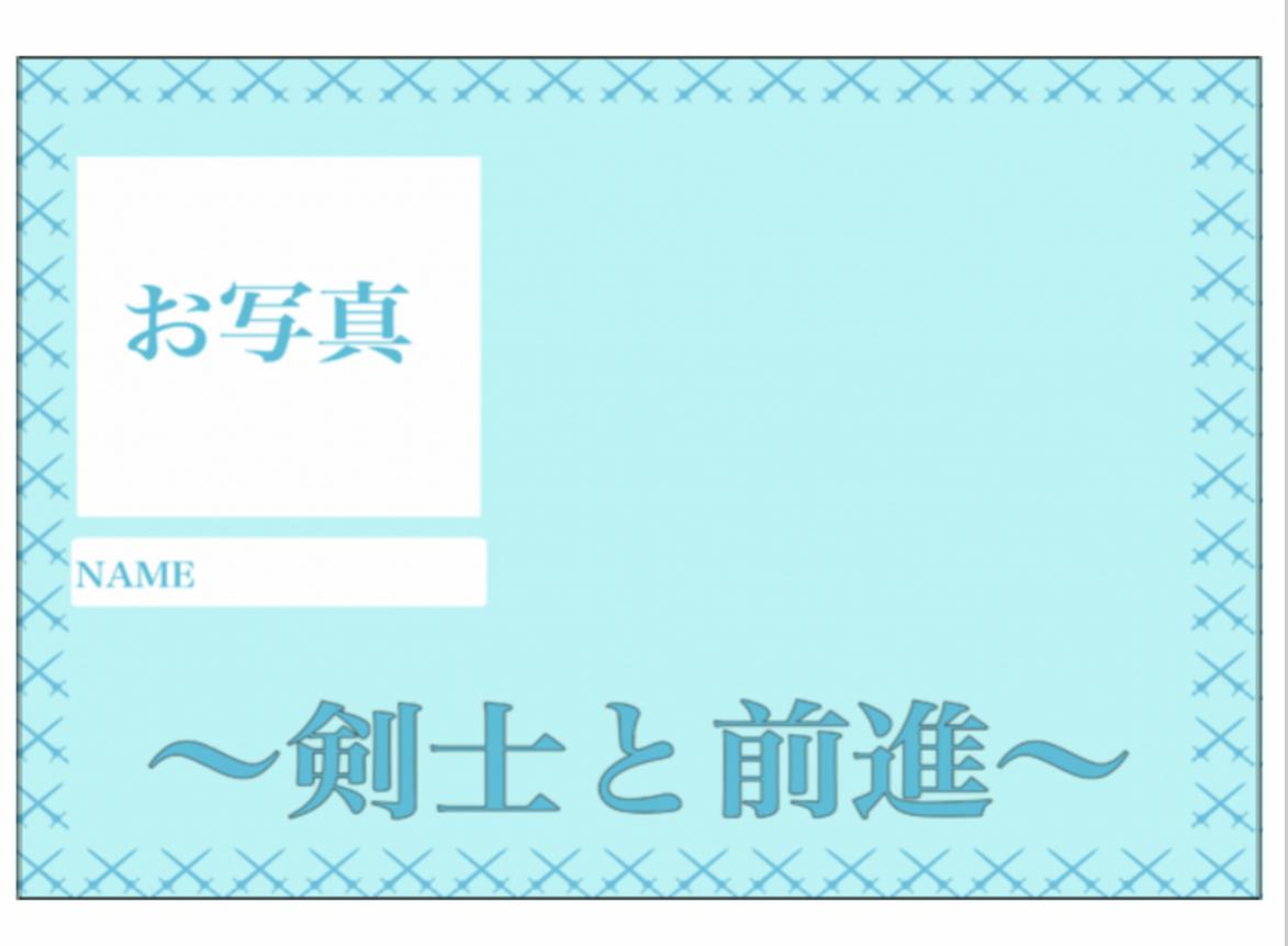 <プロジェクト限定グッズプラン>