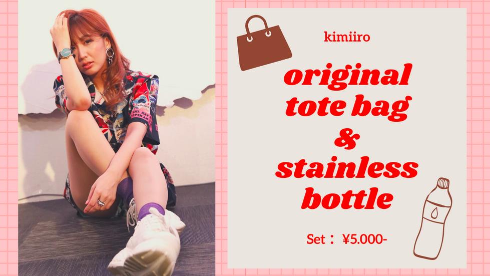 【キミイロ 】オリジナルトートバッグ&ステンレスボトル