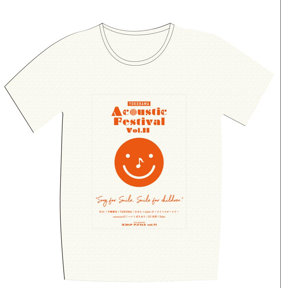 <アコフェス応援団vol.11 Tシャツプラン>