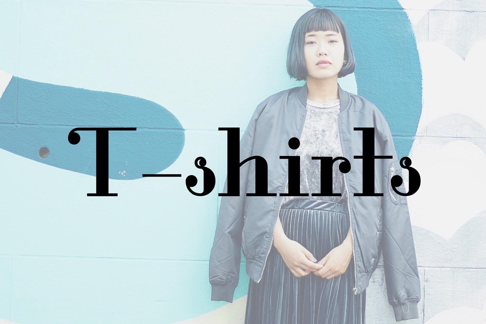 <クラウドファンディング限定Tシャツ プラン>